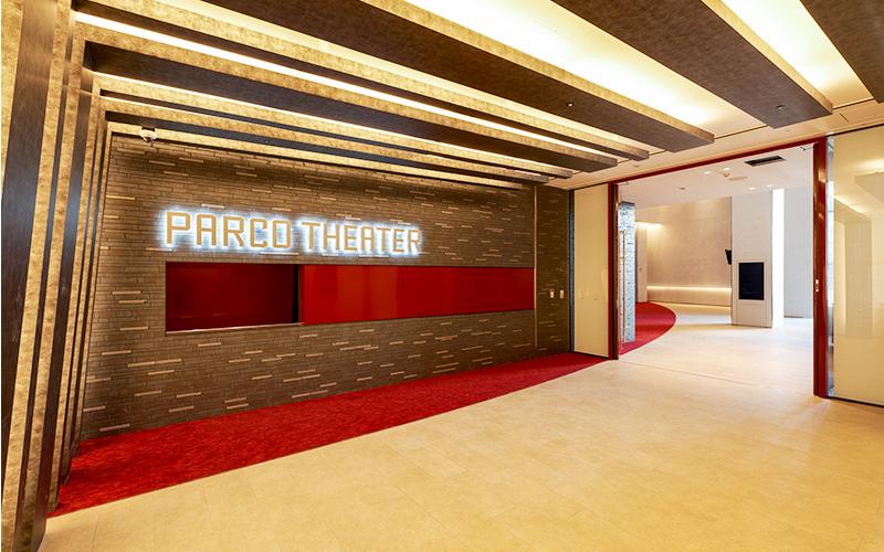 座席 パルコ 劇場 パルコ劇場の座席について教えて下さい!