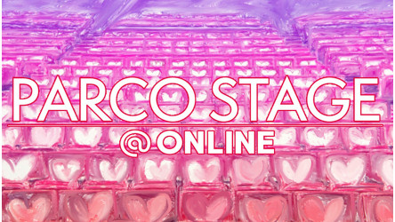 PARCO STAGE @ONLINE
